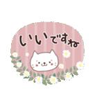 ほっこり☆敬語セット(個別スタンプ:15)