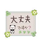 ほっこり☆敬語セット(個別スタンプ:16)
