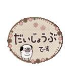 ほっこり☆敬語セット(個別スタンプ:17)