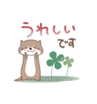 ほっこり☆敬語セット(個別スタンプ:18)