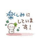 ほっこり☆敬語セット(個別スタンプ:19)