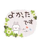 ほっこり☆敬語セット(個別スタンプ:20)