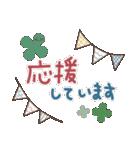 ほっこり☆敬語セット(個別スタンプ:21)