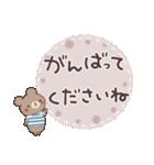 ほっこり☆敬語セット(個別スタンプ:22)