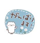 ほっこり☆敬語セット(個別スタンプ:23)