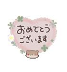 ほっこり☆敬語セット(個別スタンプ:24)