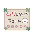ほっこり☆敬語セット(個別スタンプ:25)