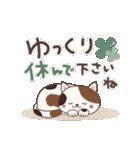 ほっこり☆敬語セット(個別スタンプ:26)