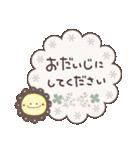 ほっこり☆敬語セット(個別スタンプ:27)