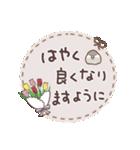 ほっこり☆敬語セット(個別スタンプ:28)