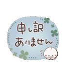 ほっこり☆敬語セット(個別スタンプ:29)