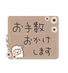 ほっこり☆敬語セット(個別スタンプ:30)