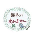 ほっこり☆敬語セット(個別スタンプ:31)