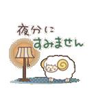 ほっこり☆敬語セット(個別スタンプ:32)