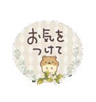 ほっこり☆敬語セット(個別スタンプ:33)