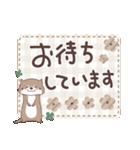 ほっこり☆敬語セット(個別スタンプ:34)