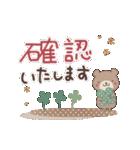 ほっこり☆敬語セット(個別スタンプ:35)