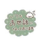 ほっこり☆敬語セット(個別スタンプ:36)