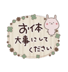 ほっこり☆敬語セット(個別スタンプ:37)