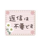 ほっこり☆敬語セット(個別スタンプ:38)