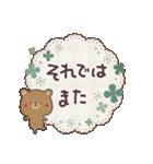 ほっこり☆敬語セット(個別スタンプ:39)