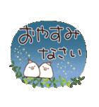 ほっこり☆敬語セット(個別スタンプ:40)