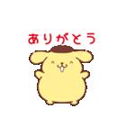 ポムポムプリン ぷくぷくデザイン(個別スタンプ:3)