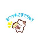 ポムポムプリン ぷくぷくデザイン(個別スタンプ:4)