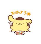 ポムポムプリン ぷくぷくデザイン(個別スタンプ:5)