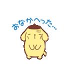 ポムポムプリン ぷくぷくデザイン(個別スタンプ:14)