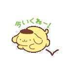 ポムポムプリン ぷくぷくデザイン(個別スタンプ:15)