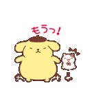 ポムポムプリン ぷくぷくデザイン(個別スタンプ:18)