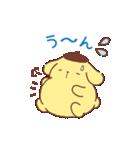 ポムポムプリン ぷくぷくデザイン(個別スタンプ:19)