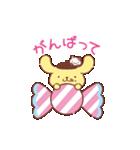 ポムポムプリン ぷくぷくデザイン(個別スタンプ:20)