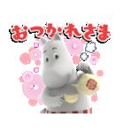 TVアニメ「ムーミン谷のなかまたち」(個別スタンプ:05)