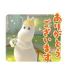 TVアニメ「ムーミン谷のなかまたち」(個別スタンプ:07)
