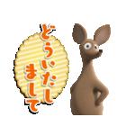 TVアニメ「ムーミン谷のなかまたち」(個別スタンプ:08)