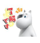 TVアニメ「ムーミン谷のなかまたち」(個別スタンプ:11)