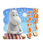 TVアニメ「ムーミン谷のなかまたち」(個別スタンプ:13)