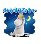 TVアニメ「ムーミン谷のなかまたち」(個別スタンプ:14)