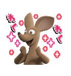 TVアニメ「ムーミン谷のなかまたち」(個別スタンプ:16)