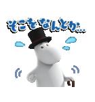 TVアニメ「ムーミン谷のなかまたち」(個別スタンプ:23)