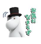 TVアニメ「ムーミン谷のなかまたち」(個別スタンプ:30)