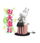TVアニメ「ムーミン谷のなかまたち」(個別スタンプ:36)