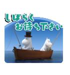 TVアニメ「ムーミン谷のなかまたち」(個別スタンプ:40)