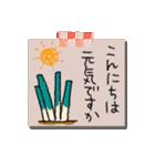 手書きメモ風マステなカラフル敬語スタンプ(個別スタンプ:02)