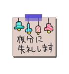 手書きメモ風マステなカラフル敬語スタンプ(個別スタンプ:03)