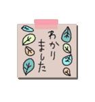 手書きメモ風マステなカラフル敬語スタンプ(個別スタンプ:06)