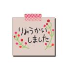 手書きメモ風マステなカラフル敬語スタンプ(個別スタンプ:07)
