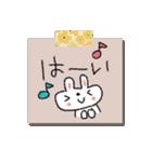 手書きメモ風マステなカラフル敬語スタンプ(個別スタンプ:08)